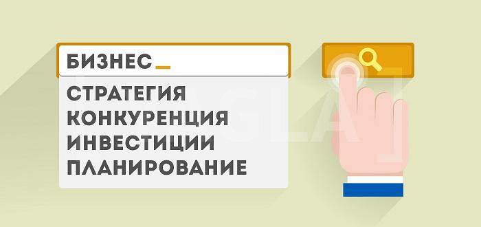Как собирать маски ключевых слов в контекстной рекламе