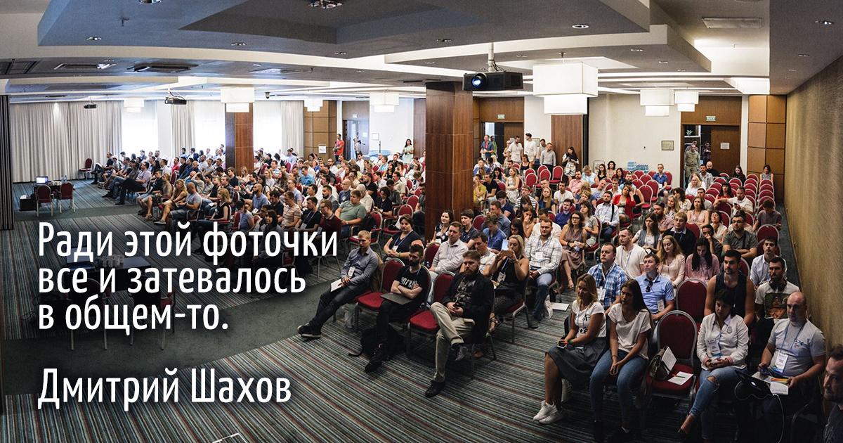 Пострелиз Шахова: 17 правил организатора мероприятий
