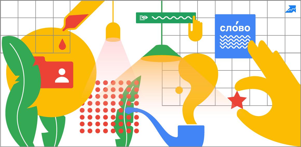 9 хитростей и 11+ дополнений для Google Docs: хакни рабочую рутину