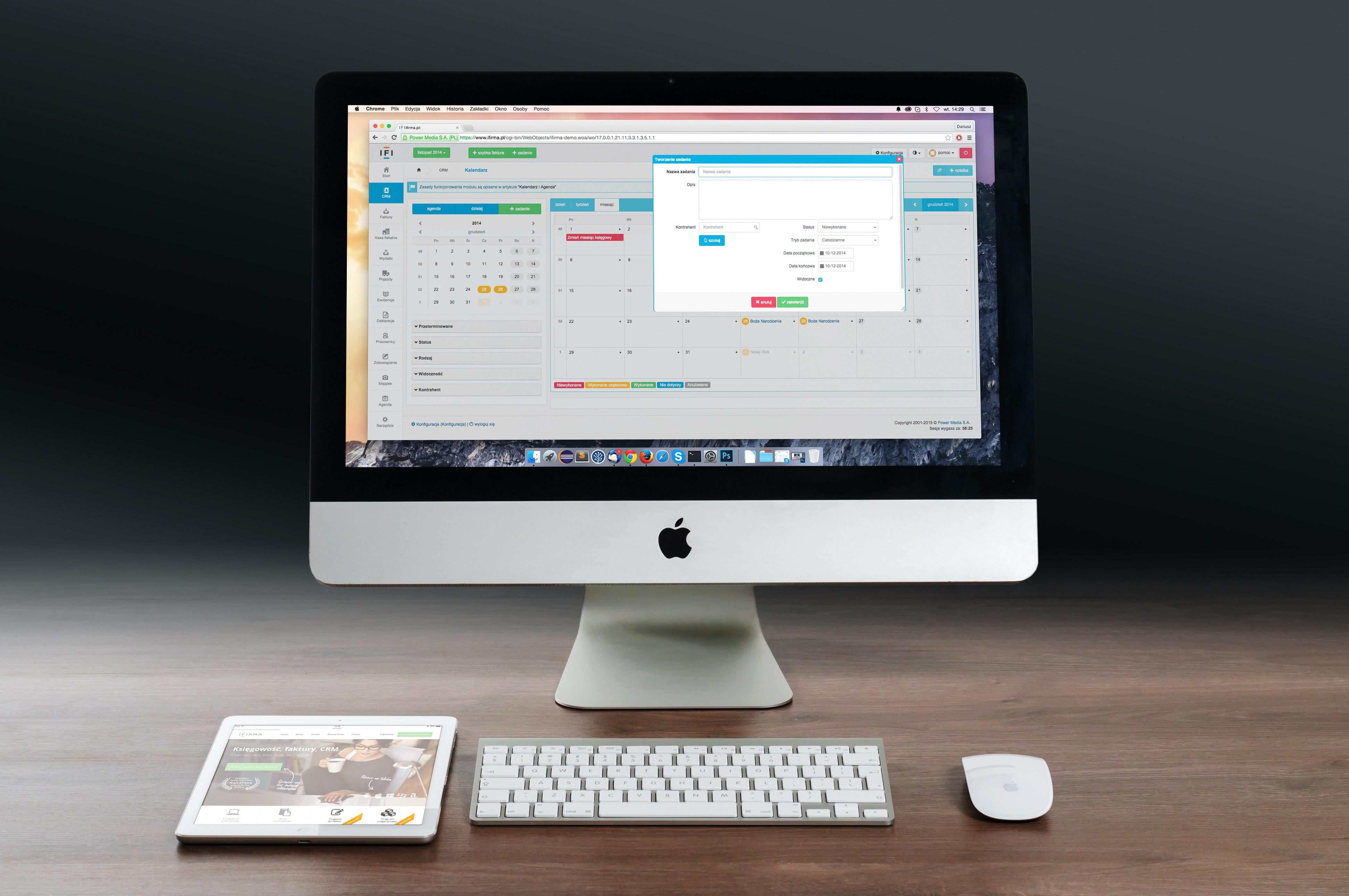 Продающие, конвертирующие страницы интернет-магазина - прототипы, рекомендации по структуре и содержанию
