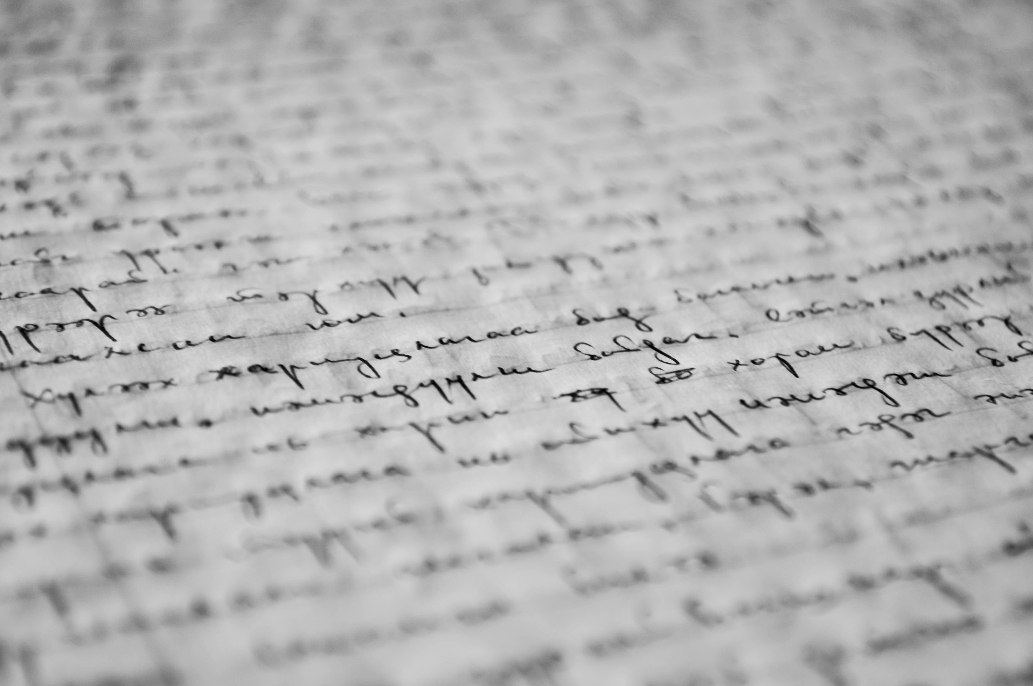 Самые частые ошибки в дизайне текстовых материалов