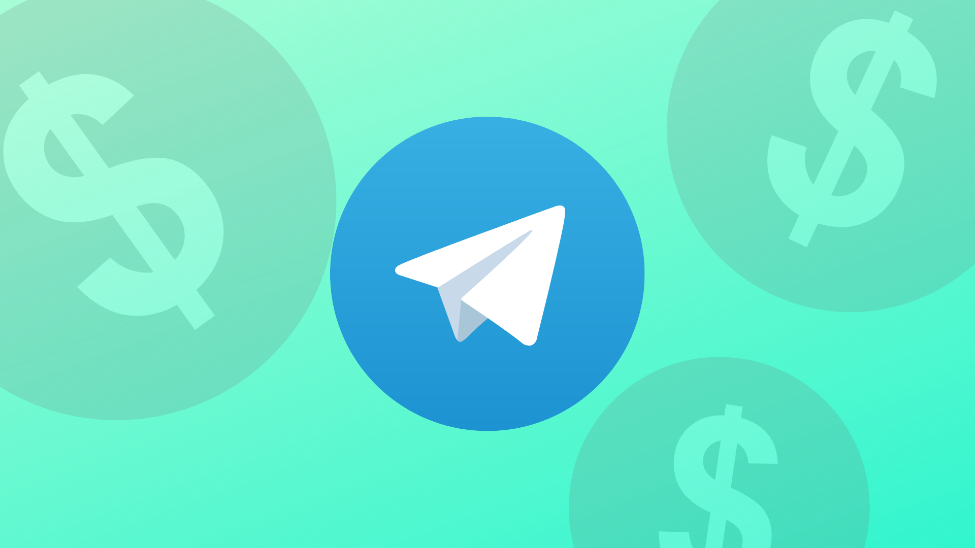 Монетизация Телеграма: ещё одна гипотеза